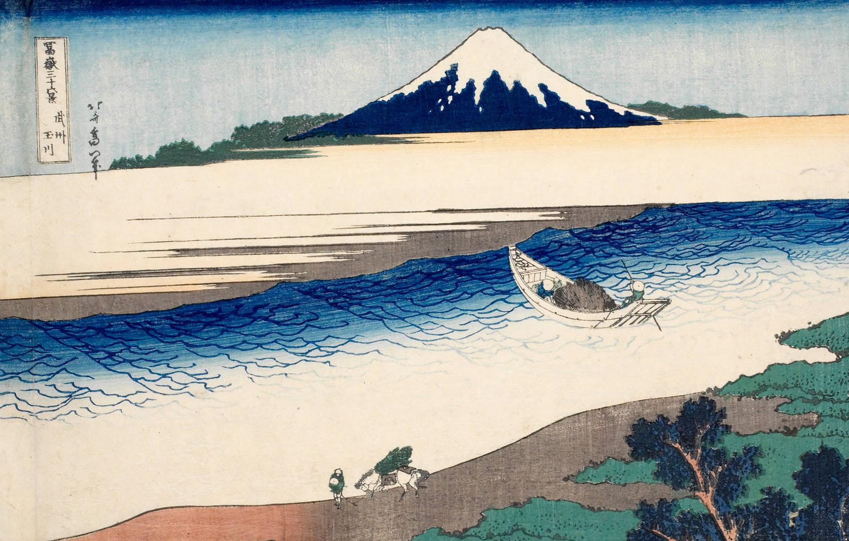 Hokusai_a_Roma_fuji